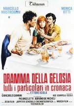 dramma-della-gelosia-1970-ettore-scola-poster